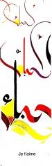 palestine et musique.jpg